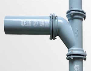 联通铸管组织均匀致密没有气孔疏松等缺陷