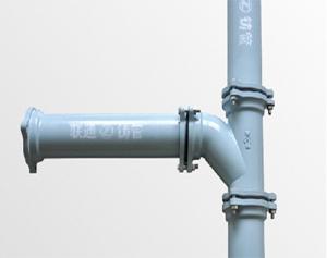 联通铸管铸铁加长管材实施
